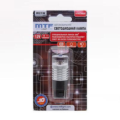 Светодиодная авто лампа W21W 7440 - MTF 360° 2.1W Красная