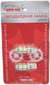 Светодиодная авто лампа W5W T10 - SHO-ME T10 - ALPHA 09 - 9W Белая