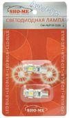 Светодиодная авто лампа W5W T10 - SHO-ME T10 - CAN ALPHA 0505 - 2W Белая
