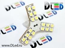 Светодиодная авто лампа W5W T10 – 18 SMD3528 1.44Вт Белая
