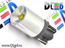 Светодиодная авто лампа W5W T10 – 1 Cree 3Вт Белая