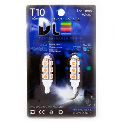 Светодиодная авто лампа W5W T10 – 13 SMD5050 3.16Вт Пурпурная