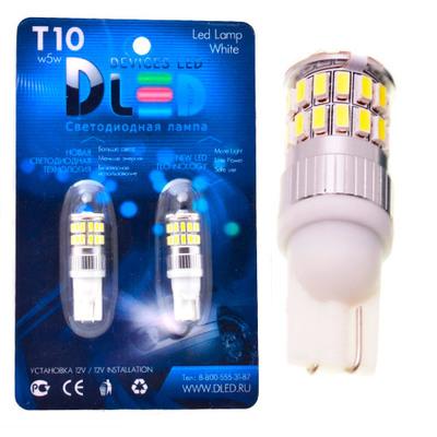 Светодиодная авто лампа W5W T10 – 36 SMD3014 5Вт Белая