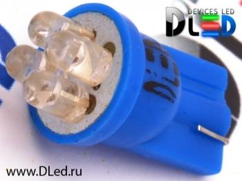 Светодиодная авто лампа W5W T10 – 4 Dip Led 0.2Вт Синяя