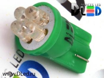 Светодиодная авто лампа W5W T10 – 4 Dip Led 0.2Вт Зелёная