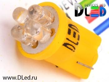 Светодиодная авто лампа W5W T10 – 4 Dip Led 0.2Вт Жёлтая