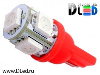 Светодиодная авто лампа W5W T10 – 5 SMD5050 1.2Вт Красная