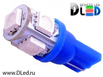Светодиодная авто лампа W5W T10 – 5 SMD5050 1.2Вт Синий