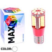Светодиодная авто лампа W5W T10 – Max-Lendigo 57Led 7Вт Белая