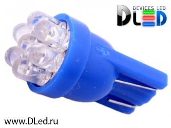 Светодиодная авто лампа W5W T10 – 7 Dip Led 0.4Вт Синяя