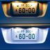 Светодиодная авто лампа W5W T10 – IPF LED Number Wedge 6000K 1W