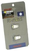 Светодиодная авто лампа W5W T10 - SHO-ME T10 - ALPHA 02 - 1W Белая