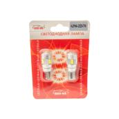 Светодиодная авто лампа W5W T10 - SHO-ME T10 - ALPHA 2323 - 7W Белая