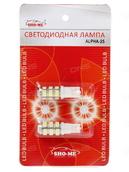Светодиодная авто лампа W5W T10 - SHO-ME T10 - ALPHA 25 - 1W Белая