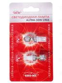 Светодиодная авто лампа W5W T10 - SHO-ME T10 - ALPHA CREE - 30W Белая