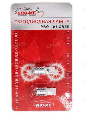 Светодиодная авто лампа W5W T10 - SHO-ME T10 - PRO-194 CREE - 5W Белая
