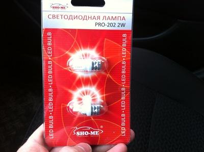 Светодиодная авто лампа W5W T10 - SHO-ME T10 - PRO-202 - 2W Белая
