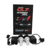 Светодиодная авто лампа H15 - CL7